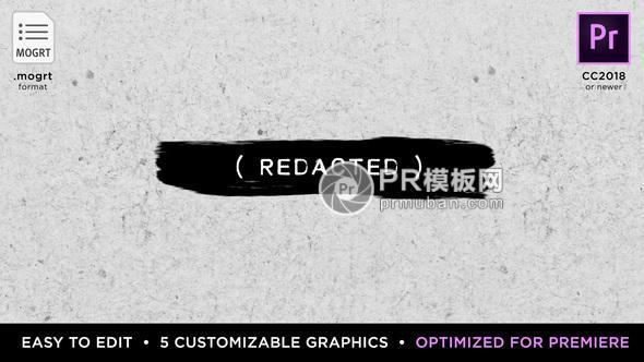 Premiere水墨风格文字标题字幕条模板 Premiere编辑标题模板 标题文字 第1张