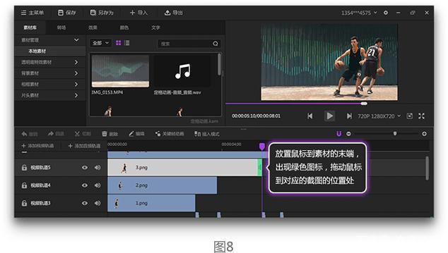 短视频自媒体运营技巧   如何做短视频自媒体? 默认分类 第5张