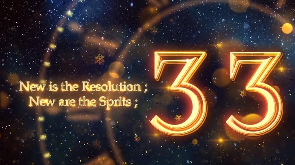 2020年新年倒计时PR模板 PR元旦晚会舞台表演活动开场视频模板插图(2)