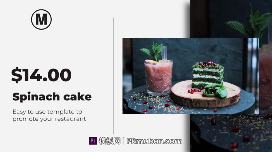 产品促销商品出售Pr幻灯片模板 酒吧餐厅咖啡馆等菜单价格Pr视频海报模板插图