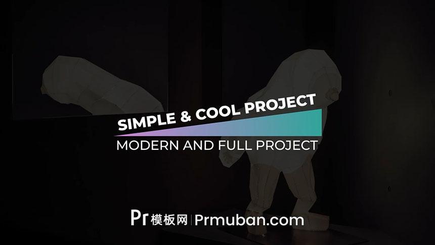 PR字幕模板 12个简约创意动态标题Vlog字幕PR文字模板-PR模板网