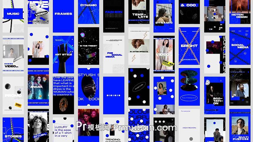 抖音视频模板素材 49个Vlog短视频PR模板